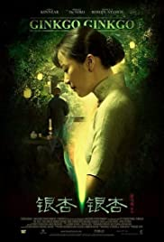 Ai you lai sheng(2009) Poster - Movie Forum, Cast, Reviews