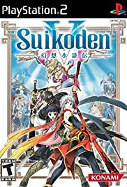 Suikoden V (2006) Poster - Movie Forum, Cast, Reviews