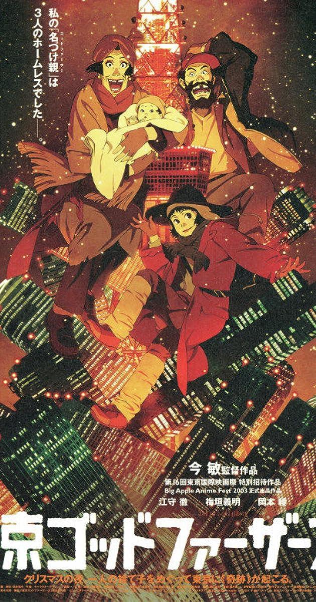 Tokijo krikštatėviai / Tokyo Godfathers (2003)