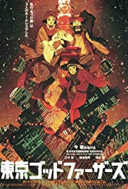 Tokyo Godfathers (2003) Poster - Movie Forum, Cast, Reviews