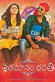Shatamanam Bhavathi Telugu Full Movie Watch Online