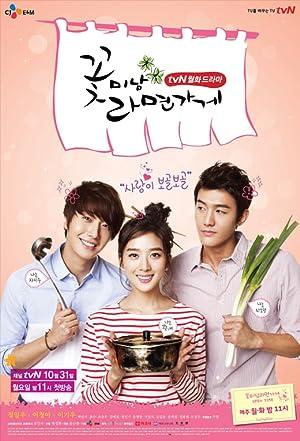 ดูซีรี่ย์ Flower Boy Ramyun Shop นายตัวร้ายกับยัยราเมน พากย์ไทย