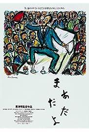 Watch Movie Maadadayo (1993)