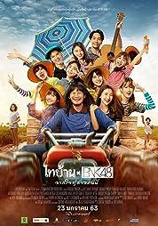 Thi-Baan x BNK48 (2020) poster