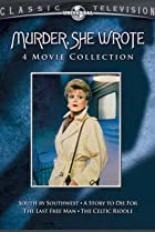 Image of Murder, She Wrote: South by Southwest