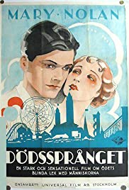 Young Desire Poster