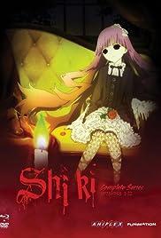 Shiki Poster - TV Show Forum, Cast, Reviews