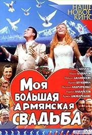 Moya bolshaya armyanskaya svadba Poster