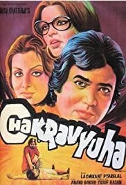 Chakravyuha Poster