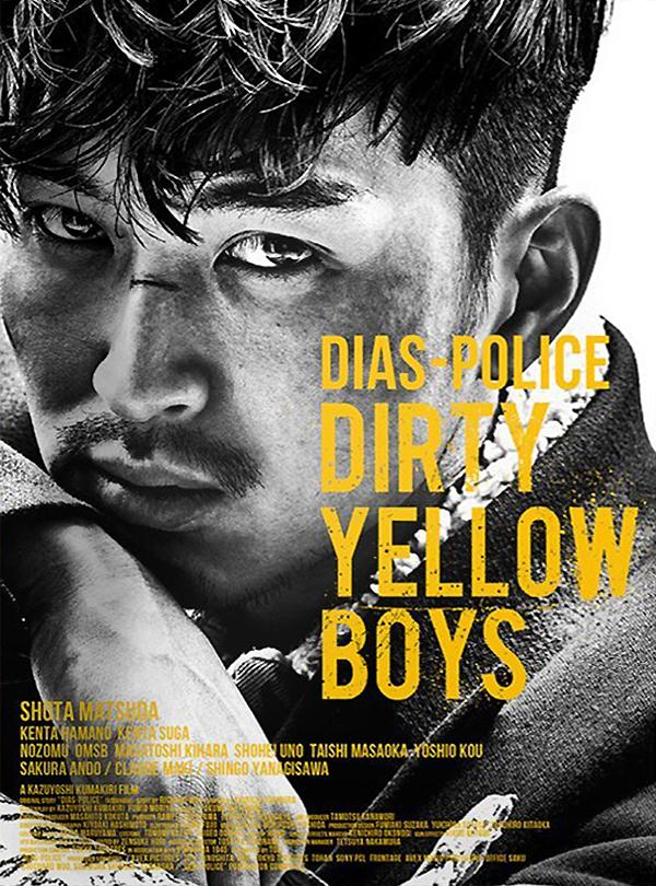 Dias Police: Dirty Yellow Boys 2016 720p HEVC BluRay x265 500MB