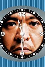MHK: Matsumoto Hitoshi no konto