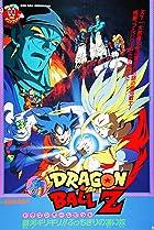 Image of Dragon Ball Z: Bojack Unbound