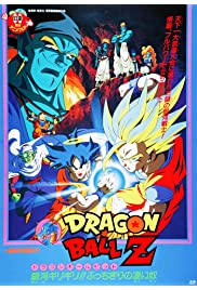 Nonton Film Dragon Ball Z: Bojack Unbound (1993)