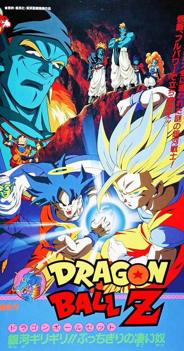 Dragon Ball z Filme 09 a Batalha Nos Dois Mundos