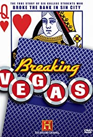 The Gadget Gambler Poster