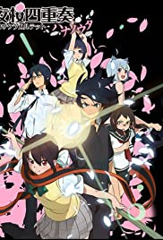 Yozakura karutetto Poster