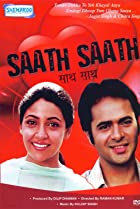 Image of Saath Saath