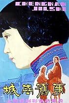 Image of My Memories of Old Beijing