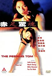 The Peeping Tom (1996) UNRATED 720p DVDRip x264 Eng Subs [Dual Audio] [Hindi 2.0 – Chinese 2.0] Exclusive By -=!Dr.STAR! 1.2GB
