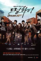 Image of Dream High