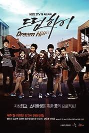 Dream High poster