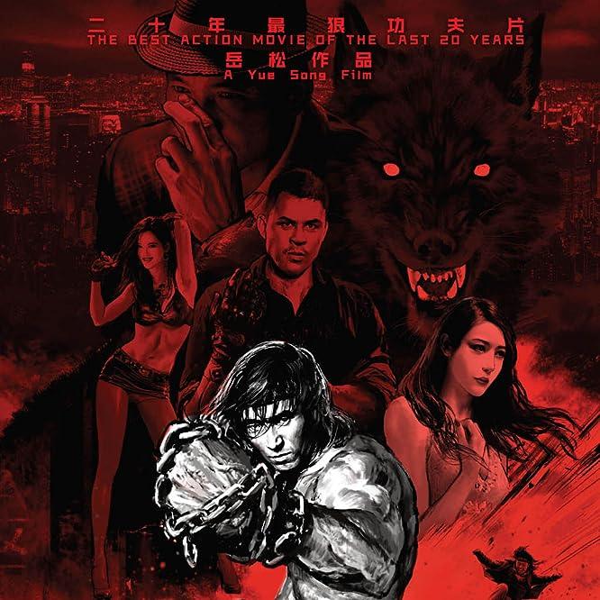 Iron Protector (2016)