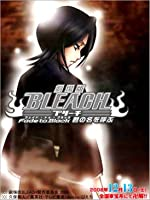 Bleach Fade to Black I Call Your Name(2011)