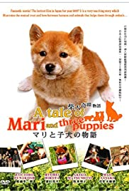 Mari to koinu no monogatari(2007) Poster - Movie Forum, Cast, Reviews