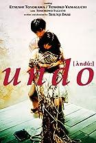 Image of Undo