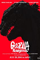 Image of Godzilla Resurgence