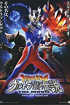 Image of Mega Monster Battle: Ultra Galaxy Legends - The Movie