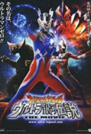 Mega Monster Battle: Ultra Galaxy Legends - The Movie (2009) Poster - Movie Forum, Cast, Reviews