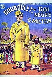 Bouboule 1er, roi nègre Poster