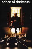 Image of Amir El Zalam