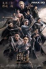 LORD Legend of Ravaging Dynasties(2016)
