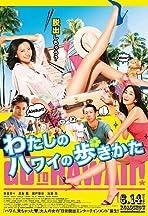 Watashi no Hawaii no arukikata