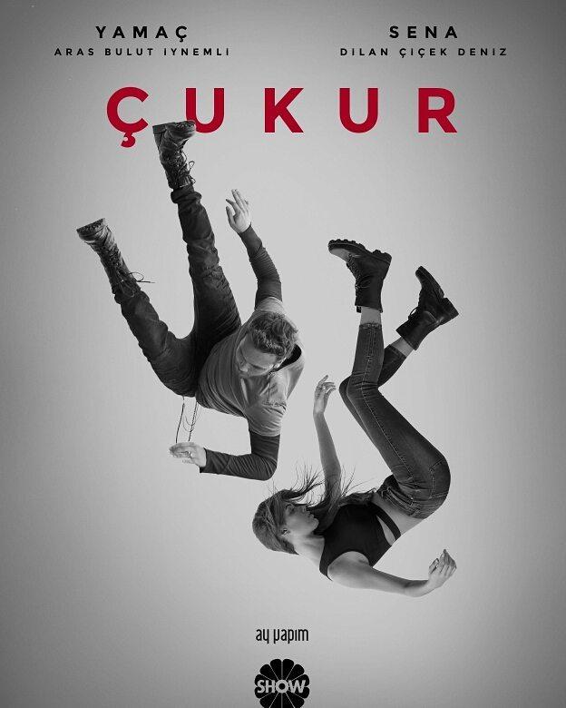 ჩუქური / Cukur