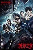 The Liquidator (2017) Poster