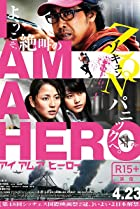 Image of I Am a Hero