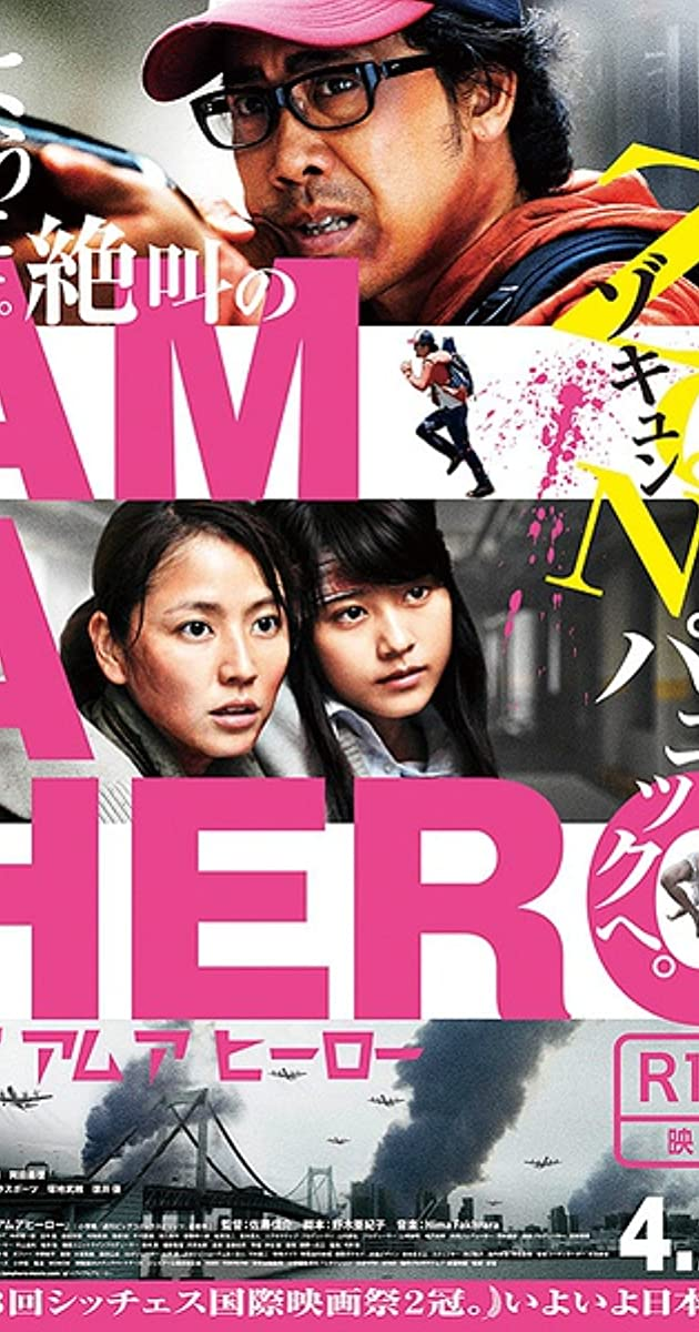 I Am A Hero Movie Stream