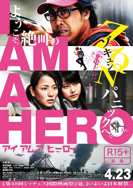 Image I Am a Hero Watch Full Movie Free Online
