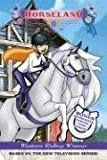 Western riding winner / Annie Auerbach