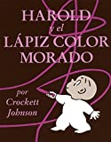 Cover art for Harold y el lápiz color morado