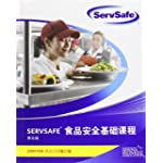 ServeSave Chinese Essentials 5e Update Edition with Answer Sheet (ServSafe)