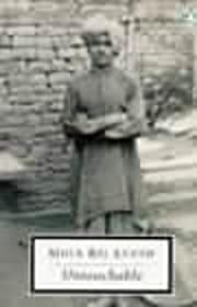 Untouchable av Mulk Raj Anand