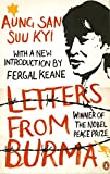 Letters from Burma / Aung San Suu Kyi ; illustrated by Heinn Htet, introduction by Fergal Keane