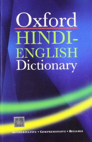 PDF] Oxford Hindi English Dictionary (English and Hindi