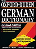 The Oxford-Duden German dictionary : German-English/English-German / edited by the Dudenredaktion and the German Section of the Oxford University Press Dictionary Department ; chief editors, W. Scholze-Stubenrecht, J.B. Sykes