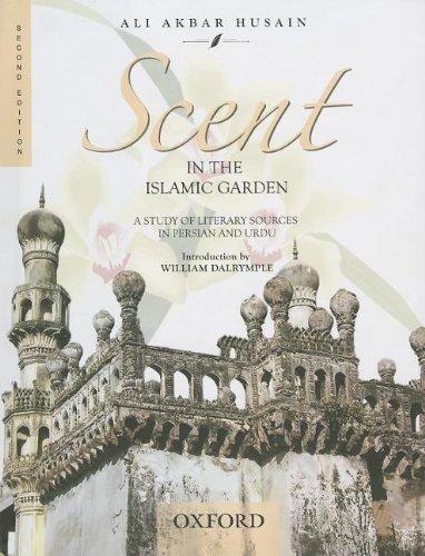 Scent in the Islamic garden
