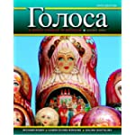Golosa: A Basic Course in Russian, Book 1